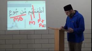 7.1.2-surah-quraish