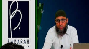 seerah-abcd